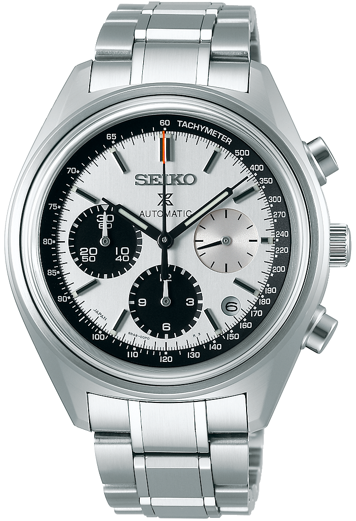 Seiko Watch Prospex Chronograph Limited Edition