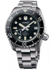 Seiko Watch Prospex LX Line Mens