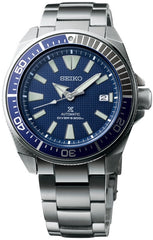 Seiko Watch Prospex Divers Samurai