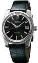 Grand Seiko Watch Self-Dater Quartz Limited Edition SBGV011