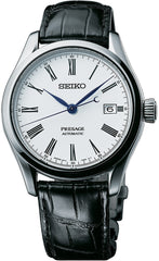 Seiko Watch Presage