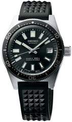 Seiko Prospex Watch Diver Limited Edition