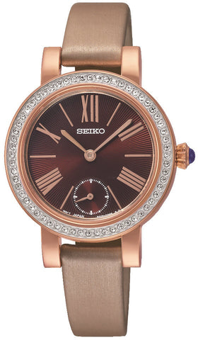 Seiko Watch Ladies Rose Gold D