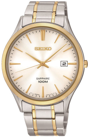 Seiko Watch Bracelet Mens