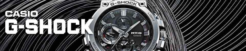 Casio Premium G-Shock Watches