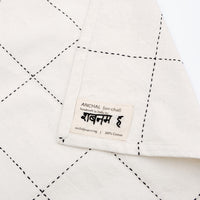 2: Grid Stitch Tea Towel in  - LEIF