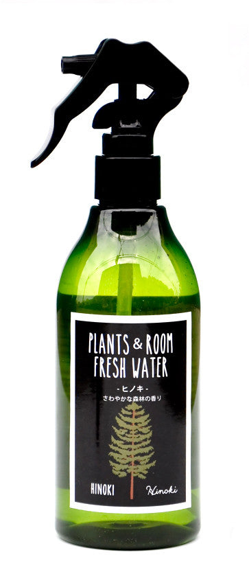 Herbal Room & Plant Spray - LEIF