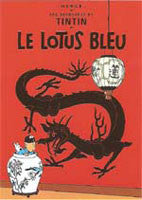Tintin Poster - The Blue Lotus