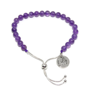 African Amethyst 925 Sterling Silver Sliding Ball Adjustable Bracelet