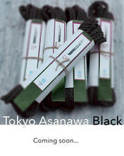 Load image into Gallery viewer, Tokyo Asanawa BLACK 6mm