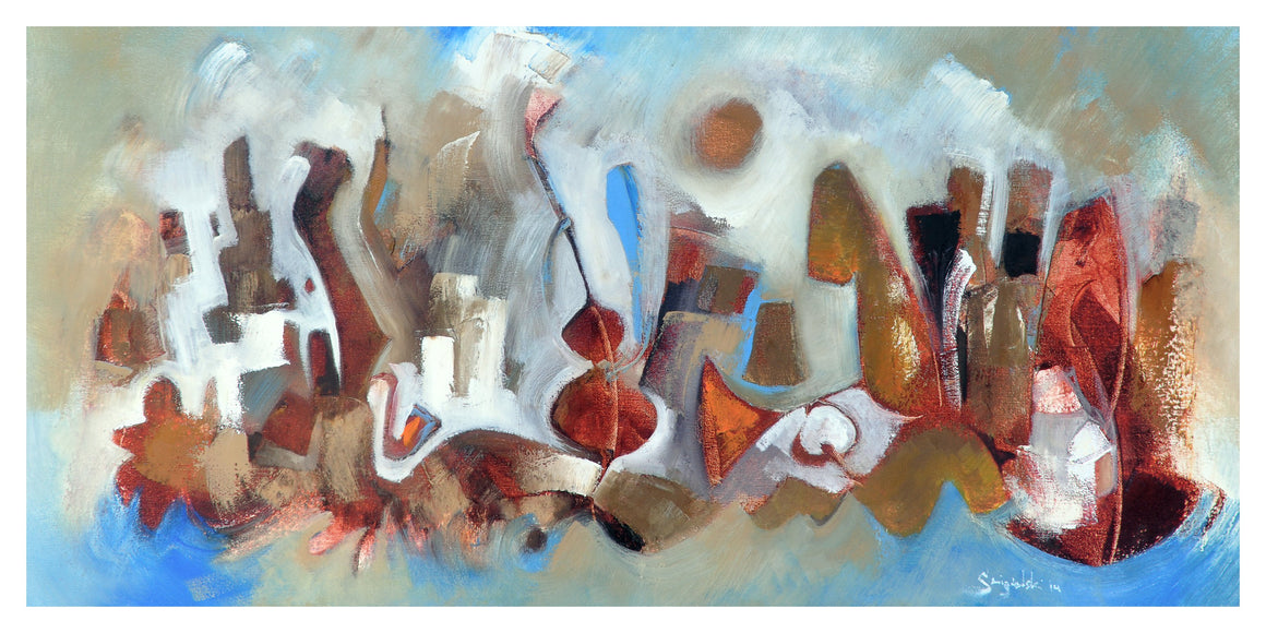 Print of musicians | abstract music art | horizontal jazz band decor