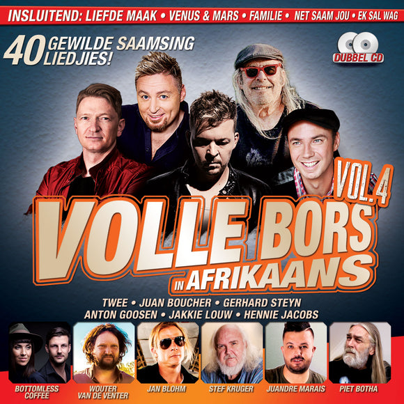 Vollebors In Afrikaans Vol.4_ VONK MUSIEK