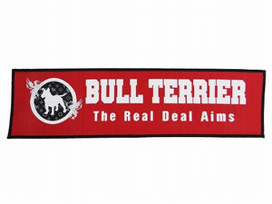 BULL TERRIER Patch Logo