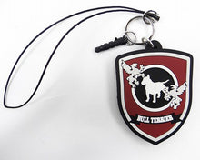 Load image into Gallery viewer, BULL TERRIER - Rubber Strap