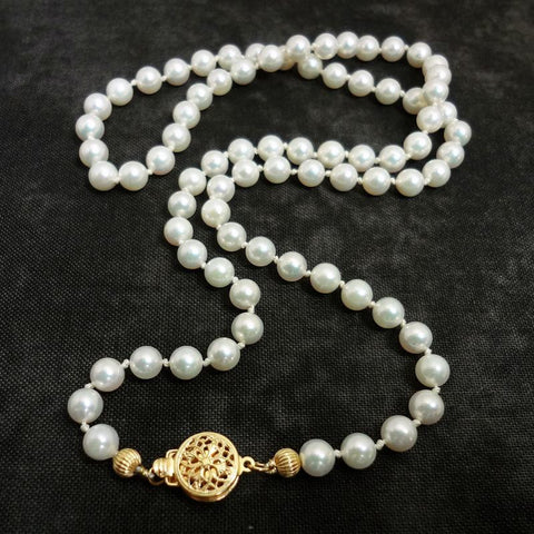 Gorgeous Japanese Akoya Cultured Pearl Strand with 14k Gold Clasp