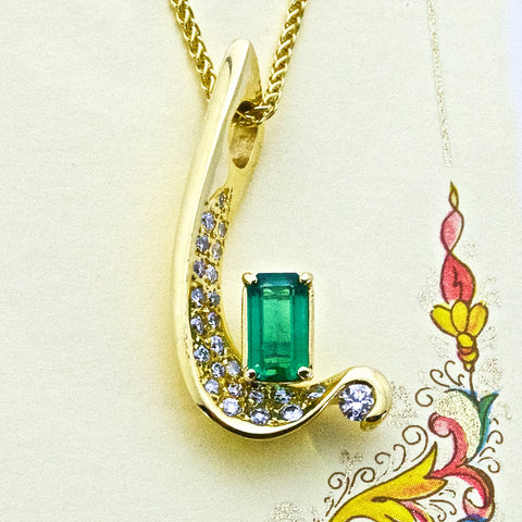 18kt Emerald and Diamond Pendant