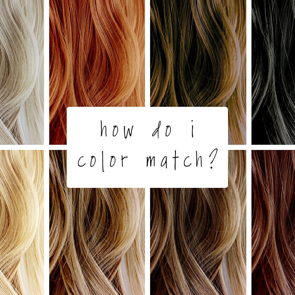 howtocolormatch