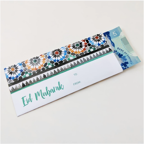 Eid Envelopes - Khtout