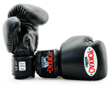 Load image into Gallery viewer, Matrix Black Boxing Gloves - YOKKAO