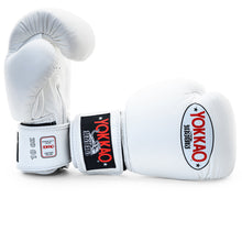 Load image into Gallery viewer, Matrix White Boxing Gloves - YOKKAO