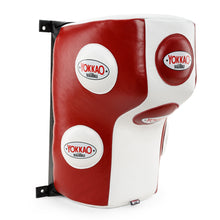 Load image into Gallery viewer, Wall Mounted Heavy Bag Biking Red/White