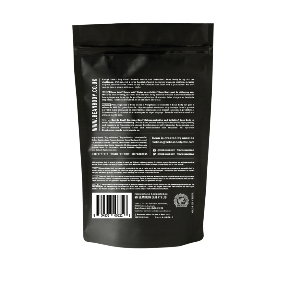 Coffee Scrub - Peppermint (220g)