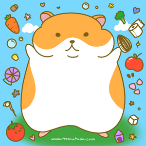 Free Printable Hamster Memo pad thing