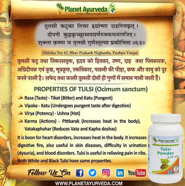 Classical Reference of Tulsi