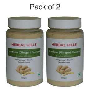 Sunthee (Ginger) Powder (Pack of 2)