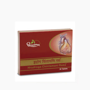 HRUDROGA CHINTAMANI RASA (30 TABLETS)