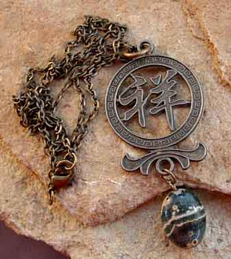 Ocean Jasper Necklace Chinese Symbol for Blessing Jewelry