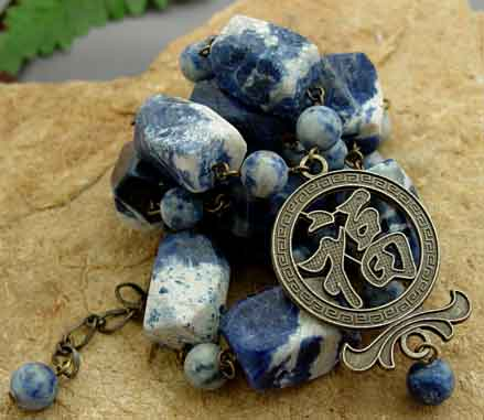 Chinese Luck Symbol Necklace Chunky Blue Sodalite
