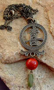Chinese Symbol for Happiness Necklace Coral Jade Jewelry
