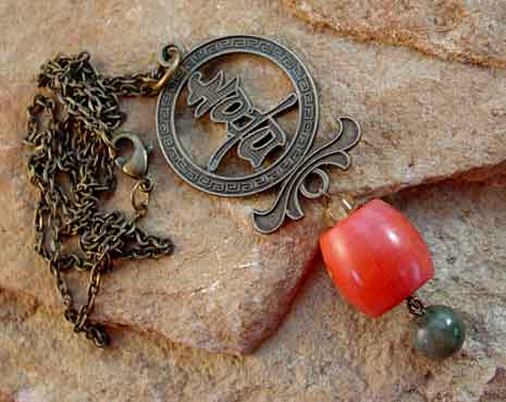 Chunky Coral Jade Happiness Chinese Symbol Necklace