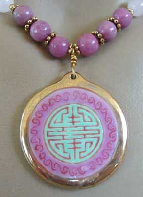 Chinese Labyrinthe Necklace Perfect Pink Symbol Jewelry Vintage Pendant