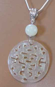 Jade Chinese Shou Longevity Necklace Silver Jewelry