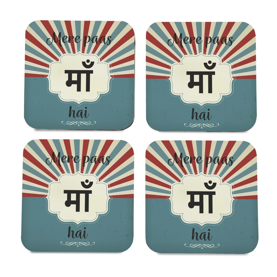 "Bollywood Maa 4 piece Coaster Set 3.75"" x 3.75"""