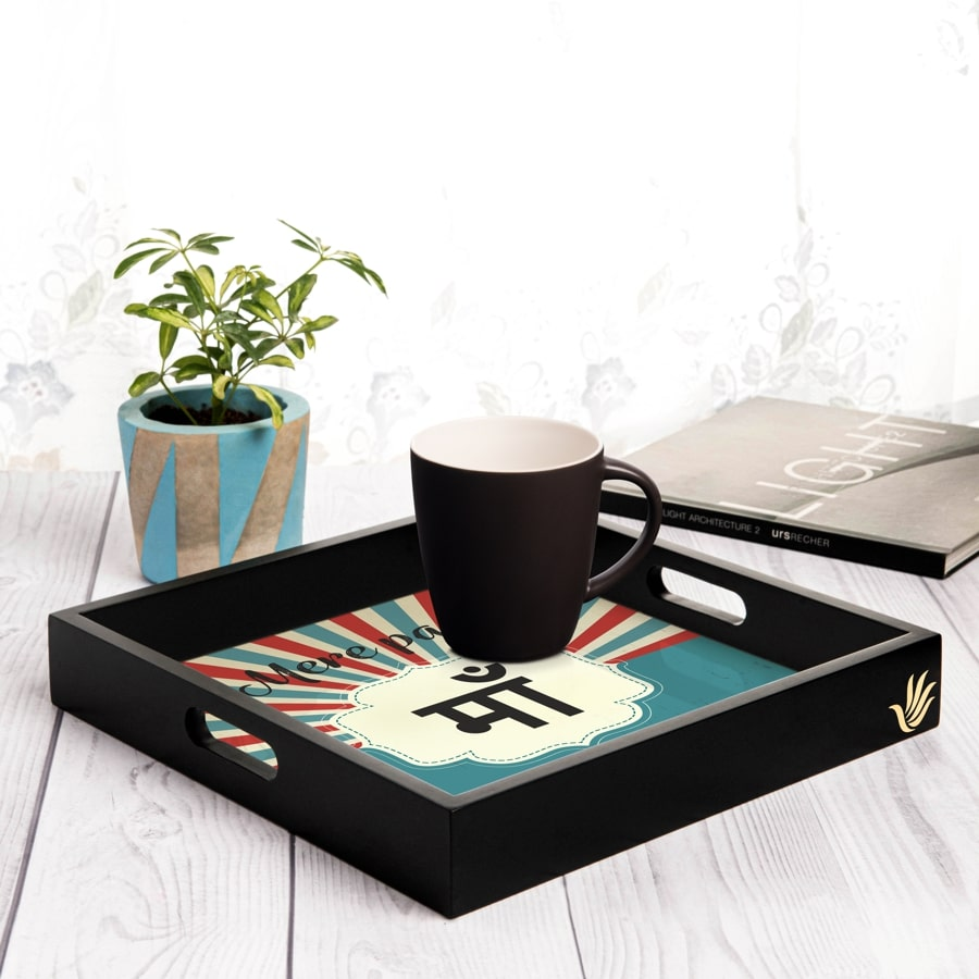 "Bollywood Maa Serving Tray with Cutout Handles (Wood) 12""x12"""