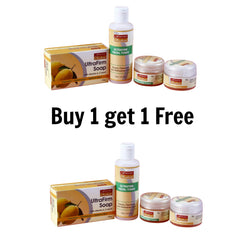 ULTRAFIRM MAINTENANTCE SET-  BUY 1 GET 1 FREE