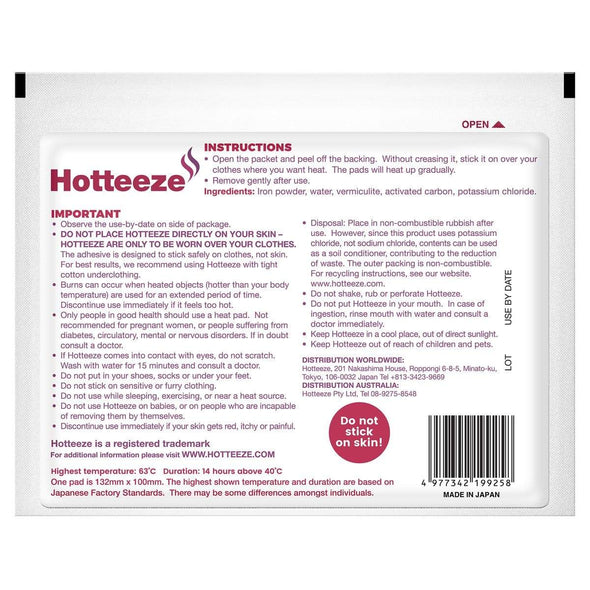 Paramedic Shop JA Davey Hot & Cold Therapy Hotteeze Heat Pads – 10 Pack