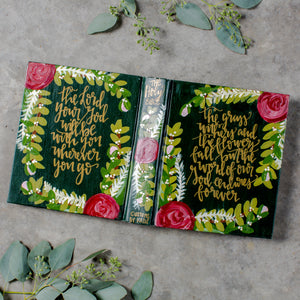 Custom Katie Bible, ESV Journaling Bible