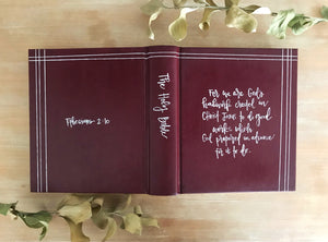 Custom Victoria Bible, ESV Journaling Bible