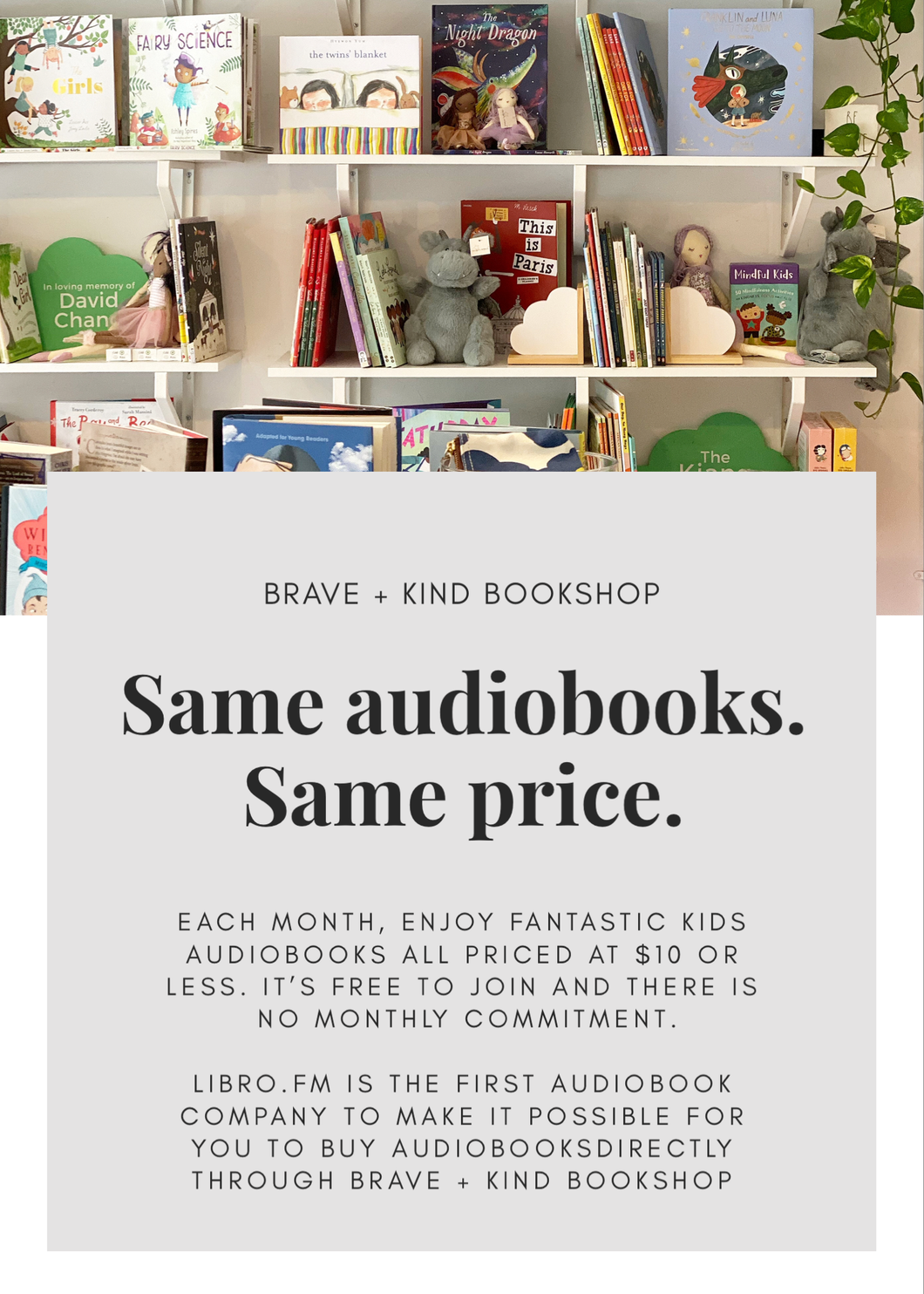 B+K AUDIO BOOK SUBSCRIPTION