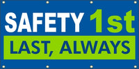 Safety 1st - Last, Always - SBS107