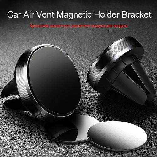 Car Phone Holder 360 Magnetic Air Vent Mount Stand Holder - The Car Wizz AutoStore