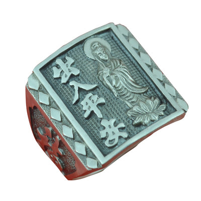 999 sterling silver ring guanyin male quit quit wide silver ring male fate preventable ring - Mirage Novelty World