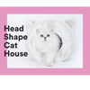 Cat house Four Seasons Universal Winter Cat Sleeping House Warm Pet Supplies Semi-closed Cat Home Pet Cat Bed White - Mirage Novelty World