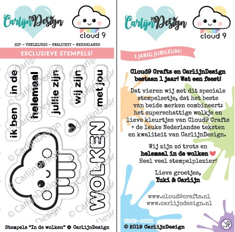 *Cloud9 Crafts & CarlijnDesign - Stempels In de wolken (In the clouds) Limited Edition