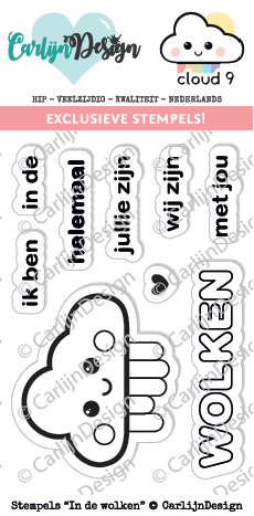 *Cloud9 Crafts & CarlijnDesign - In de wolken (In the clouds)  Limited Edition