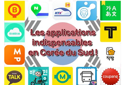 Les applications mobiles indispensable en Corée du Sud !